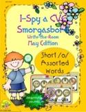 I-Spy CVC Beginning Sounds - Short /o/ Assorted Words (May