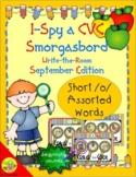 I-Spy CVC Beginning Sounds - Short /o/ Assorted Words (Sep