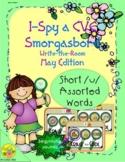 I-Spy CVC Beginning Sounds - Short /u/ Assorted Words (May