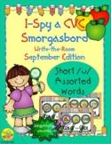 I-Spy CVC Beginning Sounds - Short /u/ Assorted Words (Sep
