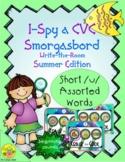 I-Spy CVC Beginning Sounds - Short /u/ Assorted Words (Sum