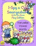 I-Spy CVC Beginning Sounds - Variable Vowel Words (May Edi