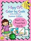 I-Spy CVC Color By Code Short /a/ Assorted Words Write-the