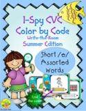 I-Spy CVC Color By Code Short /e/ Assorted Words Write-the