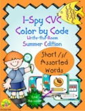 I-Spy CVC Color By Code Short /i/ Assorted Words Write-the