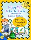 I-Spy CVC Color By Code Short /o/ Assorted Words Write-the