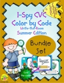 I-Spy CVC Color By Code Write-the-Room Bundle (Summer Edition)