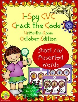I-Spy CVC Crack the Code - Short /a/ Assorted Words (October Edition) Set 1