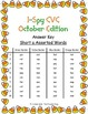 I-Spy CVC Crack the Code - Short /a/ Assorted Words (October Edition) Set 2