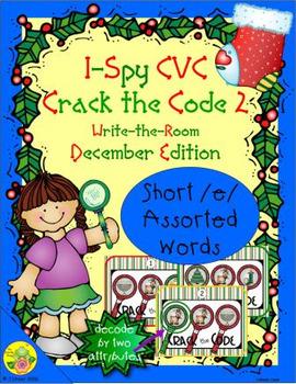 I-Spy CVC Crack the Code - Short /e/ Assorted Words (Dec. Edition) Set 2