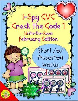 I-Spy CVC Crack the Code - Short /e/ Assorted Words (February Edition) Set 1