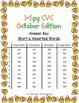 I-Spy CVC Crack the Code - Short /e/ Assorted Words (October Edition) Set 1