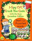 I-Spy CVC Crack the Code - Short /i/ Assorted Words (December Edition) Set 1