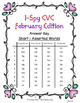 I-Spy CVC Crack the Code - Short /i/ Assorted Words (February Edition) Set 1