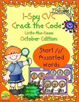 I-Spy CVC Crack the Code - Short /i/ Assorted Words (Octob
