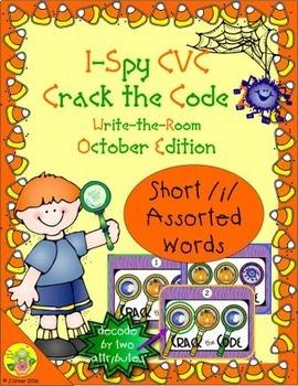I-Spy CVC Crack the Code - Short /i/ Assorted Words (October Edition) Set 2