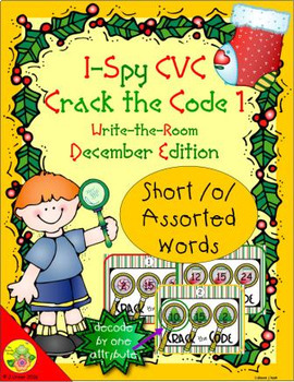 I-Spy CVC Crack the Code - Short /o/ Assorted Words (Dec. Edition) Set 1