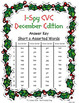 I-Spy CVC Crack the Code - Short /o/ Assorted Words (December Edition) Set 1