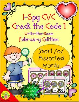 I-Spy CVC Crack the Code - Short /o/ Assorted Words (February Edition) Set 1