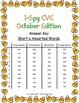 I-Spy CVC Crack the Code - Short /o/ Assorted Words (October Edition) Set 1