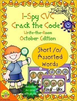I-Spy CVC Crack the Code - Short /o/ Assorted Words (Octob