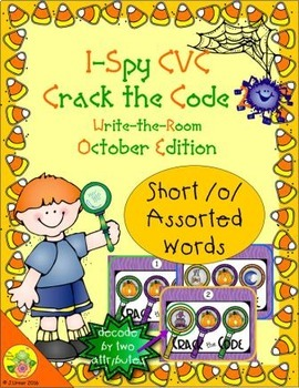 I-Spy CVC Crack the Code - Short /o/ Assorted Words (Octob