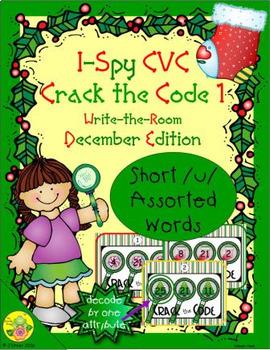 I-Spy CVC Crack the Code - Short /u/ Assorted Words (Dec. Edition) Set 1