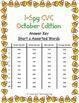 I-Spy CVC Crack the Code - Short /u/ Assorted Words (October Edition) Set 1
