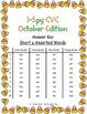 I-Spy CVC Crack the Code - Short /u/ Assorted Words (October Edition) Set 2