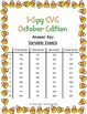 I-Spy CVC Crack the Code - Variable Vowel Words (October Edition) Set 1