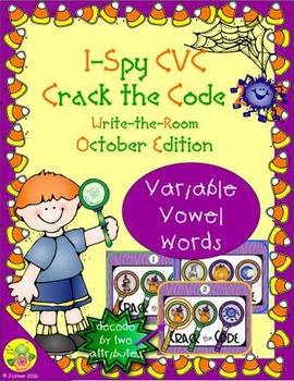I-Spy CVC Crack the Code - Variable Vowel Words (October E