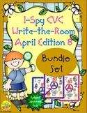 I-Spy CVC Fidget Spinner Fun Bundle (April Edition)