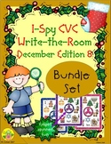I-Spy CVC Fidget Spinner Fun Bundle (December Edition)