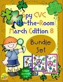 I-Spy CVC Fidget Spinner Fun Bundle (March Edition)