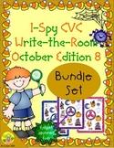 I-Spy CVC Fidget Spinner Fun Bundle (October Edition)