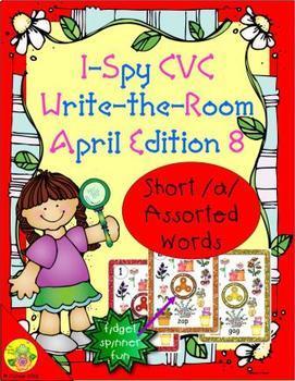 I-Spy CVC Fidget Spinner Fun - Short /a/ Assorted Words (April Edition)