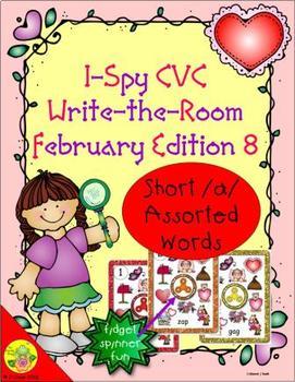 I-Spy CVC Fidget Spinner Fun - Short /a/ Assorted Words (February Edition)