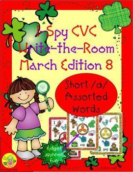 I-Spy CVC Fidget Spinner Fun - Short /a/ Assorted Words (March Edition)