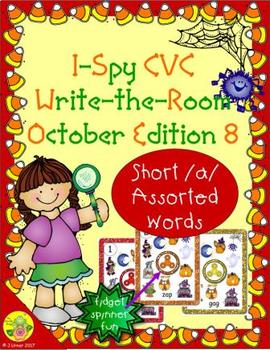 I-Spy CVC Fidget Spinner Fun - Short /a/ Assorted Words (October Edition)