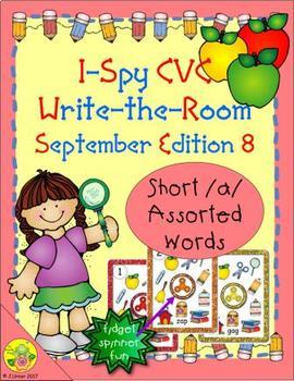 I-Spy CVC Fidget Spinner Fun - Short /a/ Assorted Words (September Edition)
