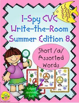 I-Spy CVC Fidget Spinner Fun - Short /a/ Assorted Words (Summer Edition)
