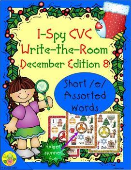 I-Spy CVC Fidget Spinner Fun - Short /e/ Assorted Words (December Edition)