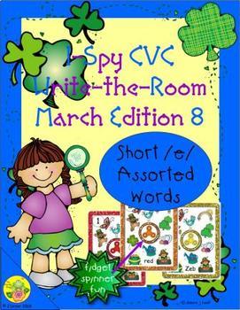 I-Spy CVC Fidget Spinner Fun - Short /e/ Assorted Words (March Edition)