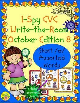 I-Spy CVC Fidget Spinner Fun - Short /e/ Assorted Words (October Edition)