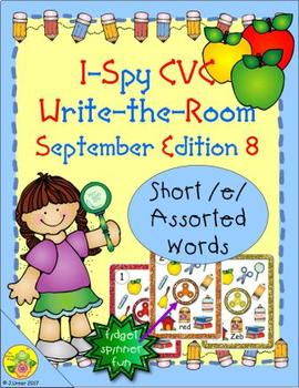I-Spy CVC Fidget Spinner Fun - Short /e/ Assorted Words (September Edition)