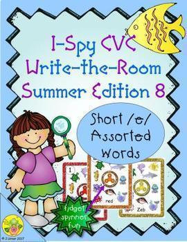I-Spy CVC Fidget Spinner Fun - Short /e/ Assorted Words (Summer Edition)
