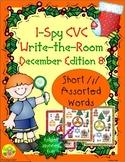 I-Spy CVC Fidget Spinner Fun - Short /i/ Assorted Words (D