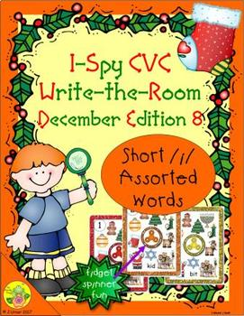 I-Spy CVC Fidget Spinner Fun - Short /i/ Assorted Words (December Edition)