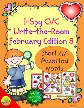 I-Spy CVC Fidget Spinner Fun - Short /i/ Assorted Words (February Edition)