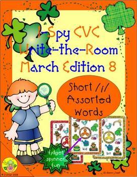 I-Spy CVC Fidget Spinner Fun - Short /i/ Assorted Words (March Edition)